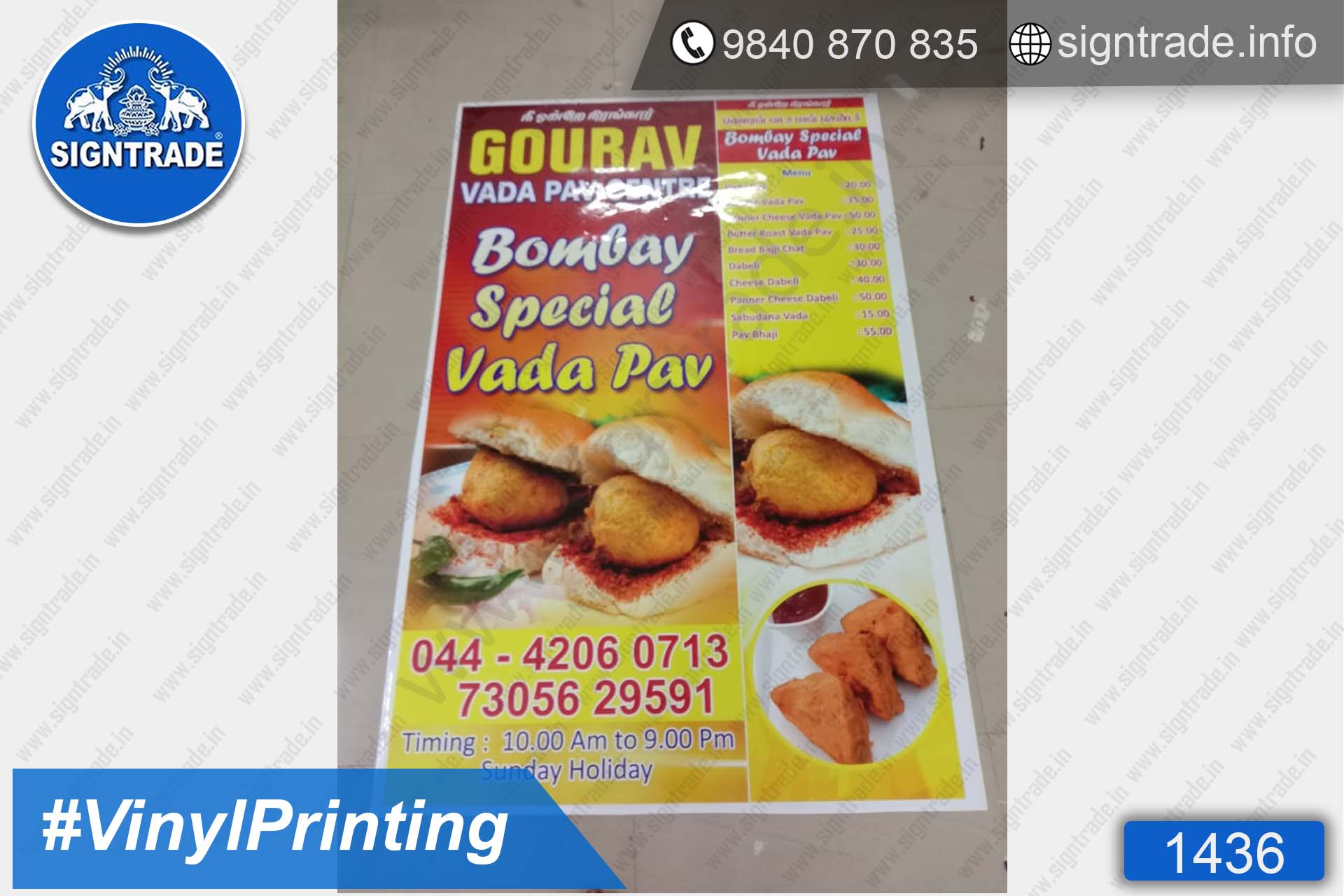 1436, Vinyl Graphics, Wall Graphics, Wall Wrapping, wall stickers, wall Wraps, Wall Branding, Wall Branding on foam board