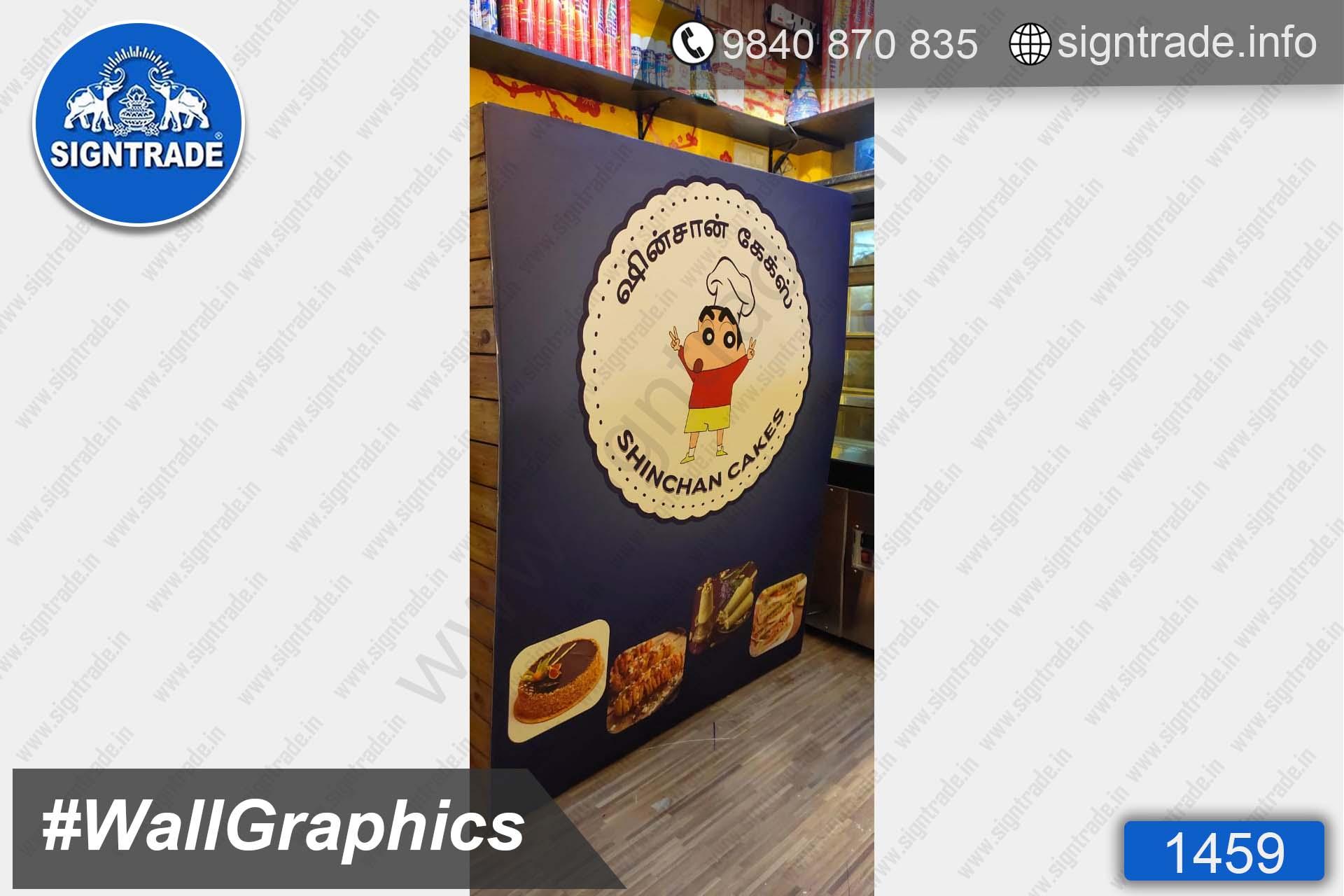 Shinchan Cakes Wall Graphics