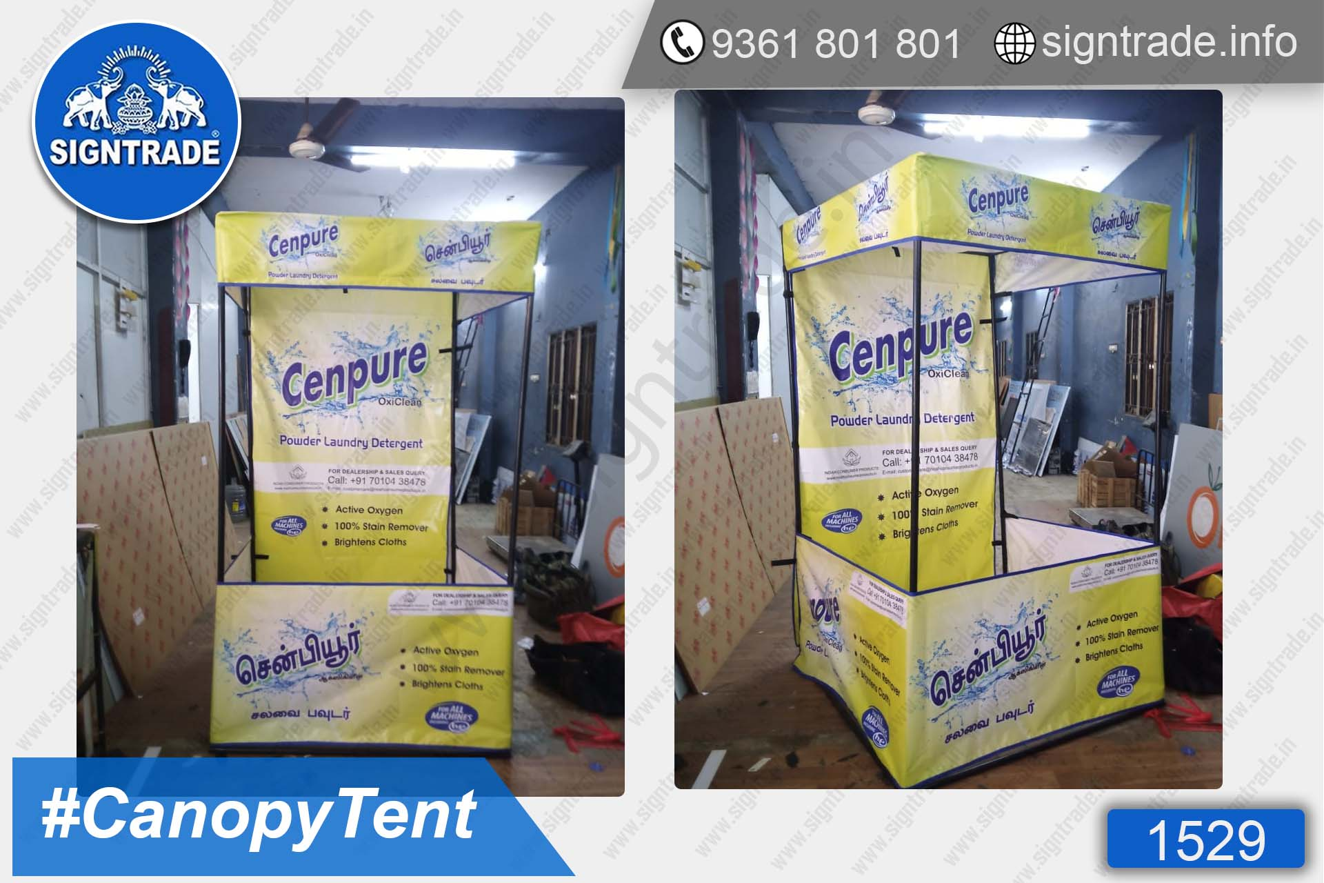 Cenpure Detergent Powder, Chennai - SIGNTRADE - Canopy Tent Manufactures in Chennai
