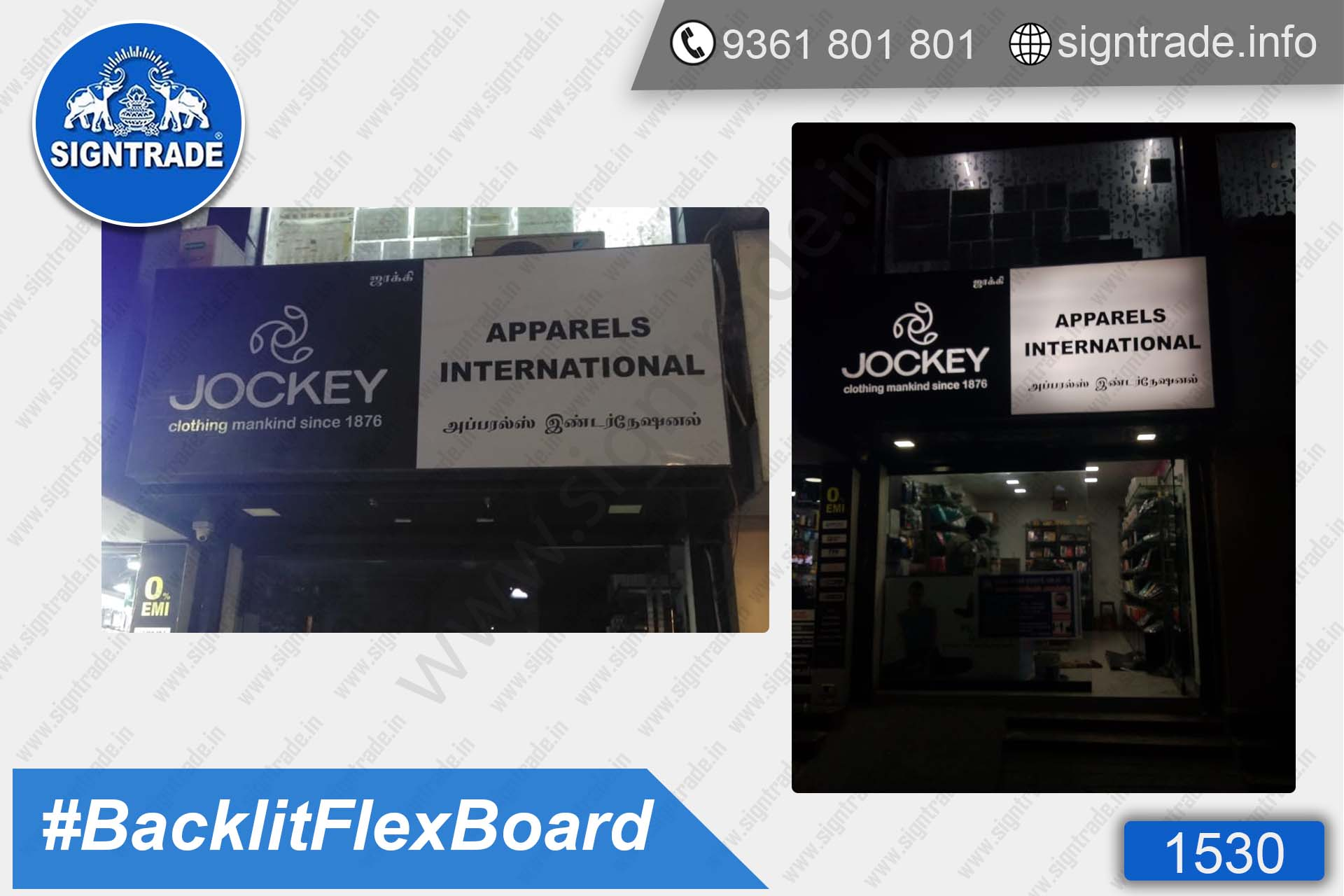Jockey Apparel - Velachery - Chennai - SIGNTRADE - Digital Printing Service, Backlit Flex Board Manufacturers in Chennai