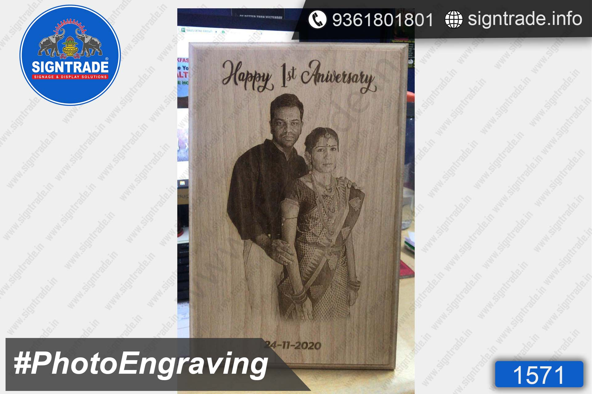 Personalized Photo Engraving on Wood - Couple Wooden Engraving