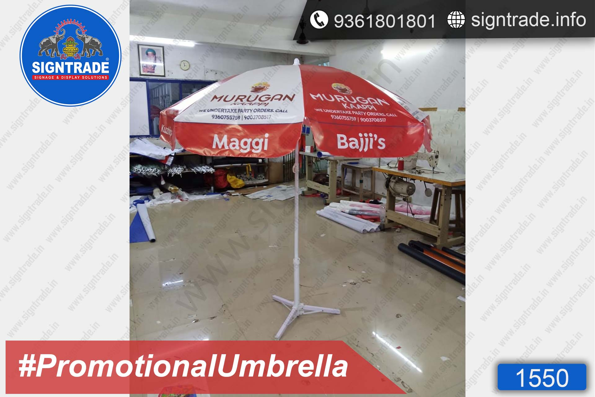 Murugan Kaappi - SIGNTRADE - Promotional Umbrella Manufactures in Chennai