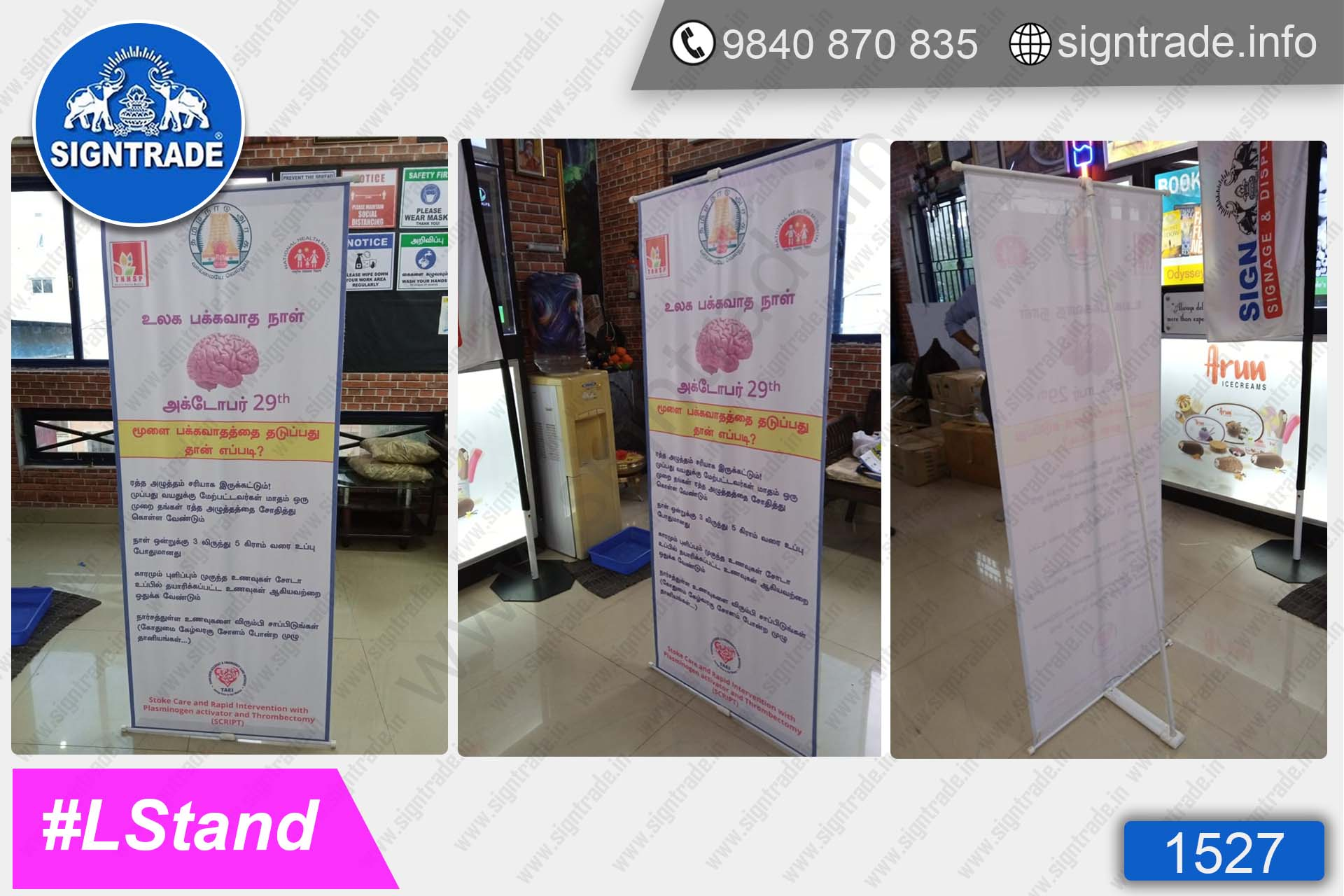 International Stroke Day, Chennai - SIGNTRADE - Digital Printing Services - L Stand - Roll Up Banner Stand Manufacturer in Chennai