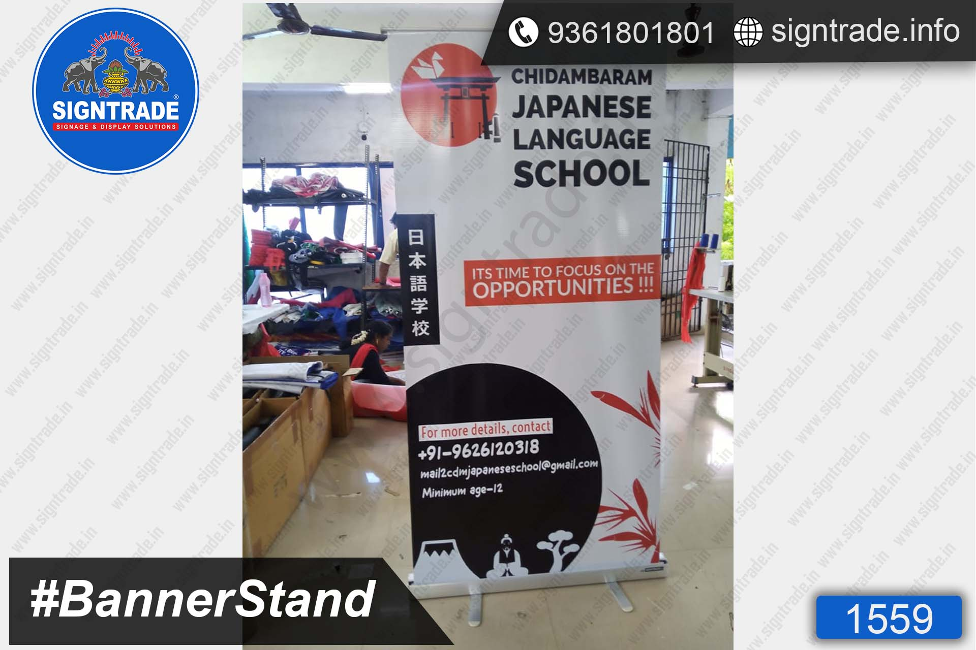 Chidambaram Japanese Language School - SIGNTRADE - Roll Up Banner Stand Manufacturers in Chennai