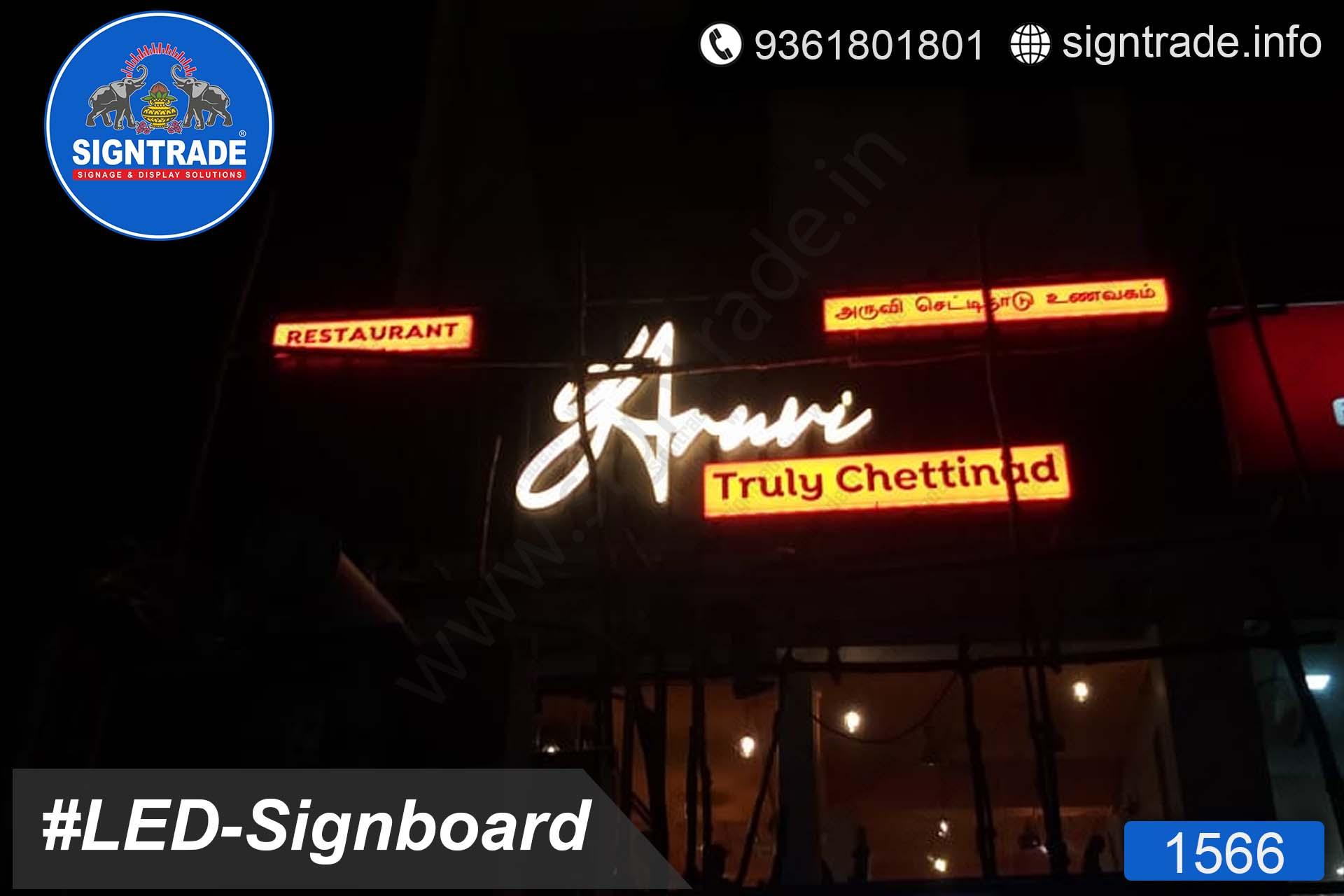 Aruvi Restaurant, Chennai - SIGNTRADE - Acrylic, LED Sign Board Manufacturers in Chennai