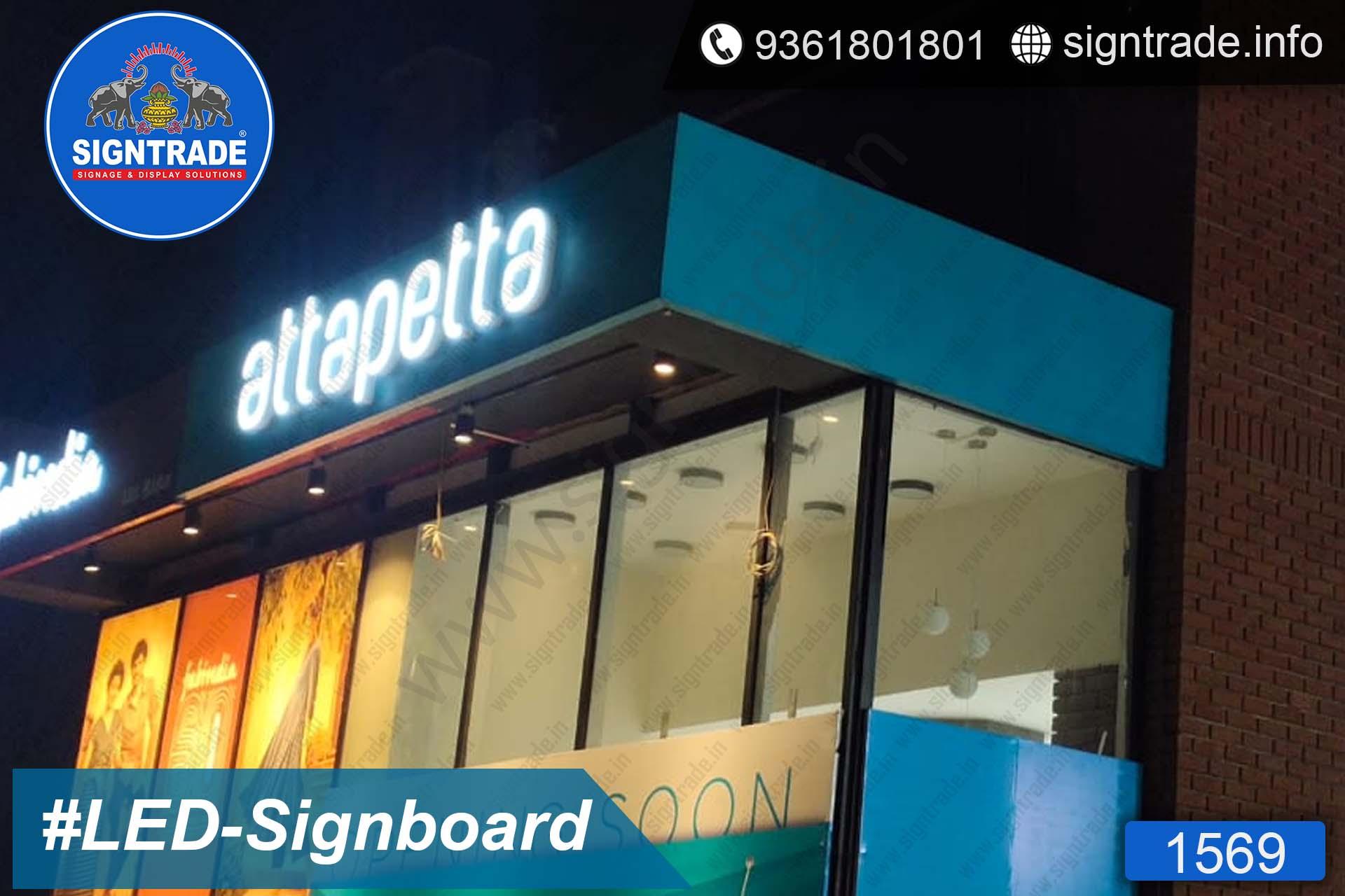 Attapetta, ECR, Chennai - SIGNTRADE - Acrylic, LED Sign Board Manufacturers in Chennai