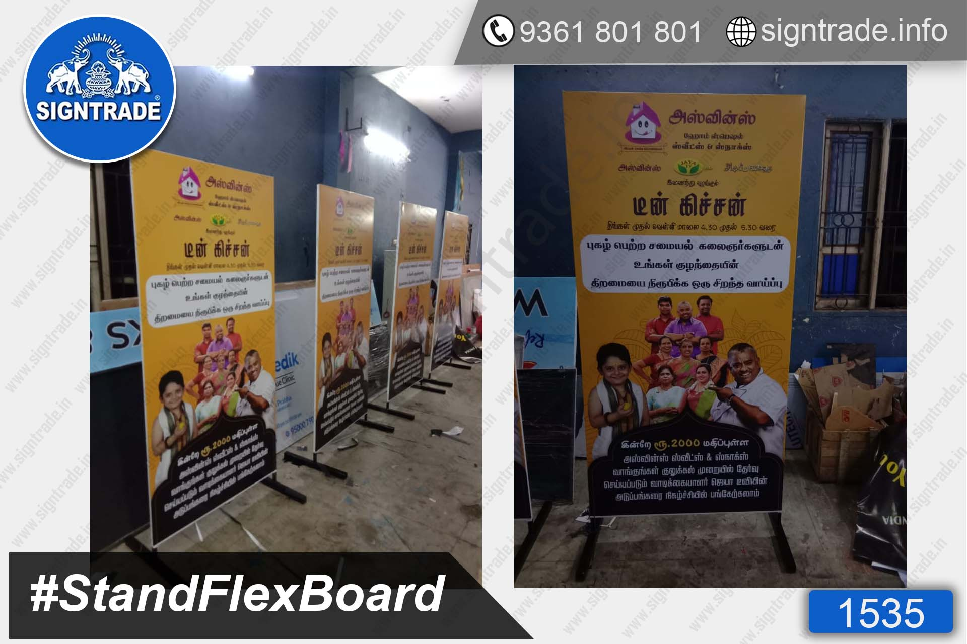 Aswins Home Special Sweets & Snacks, Chennai - SIGNTRADE - Stand Up Flex Board - Digital Printing Services in Chennai