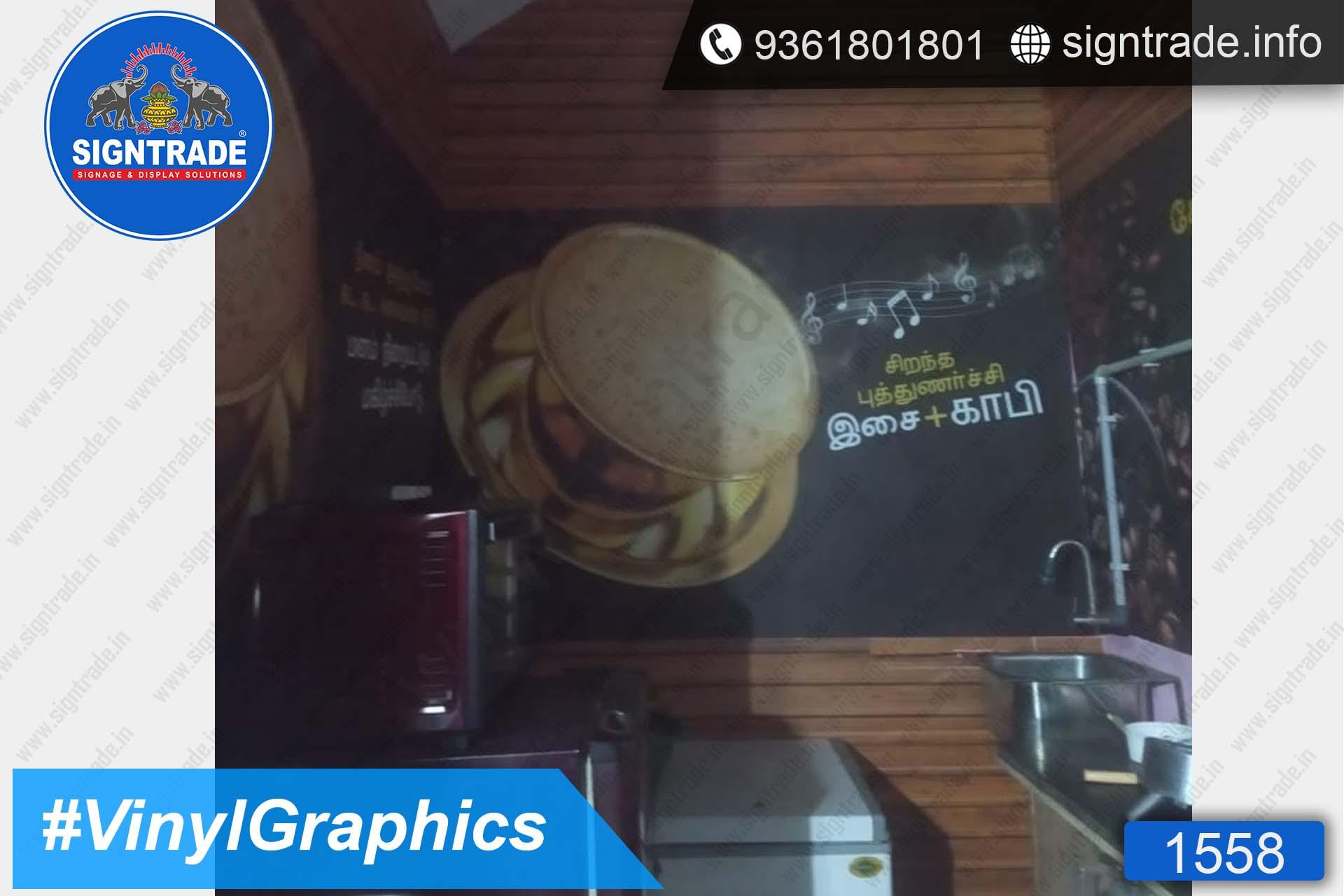 Hot Coffee, Pattabiram, Chennai - SIGNTRADE - Wall Graphics, Vinyl Graphics, Vinyl Printing Service in Chennai