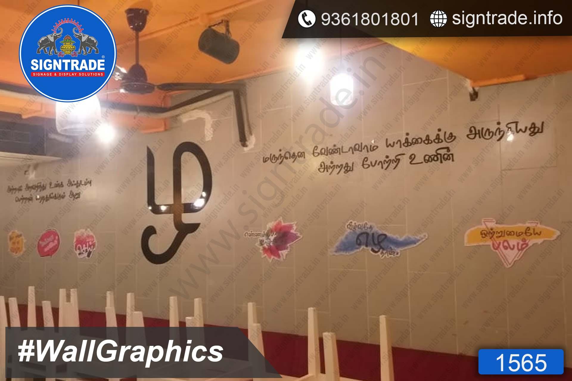 Aruvi Restaurant, Chennai - SIGNTRADE - Wall Graphics, Vinyl Graphics, Vinyl Printing Service in Chennai