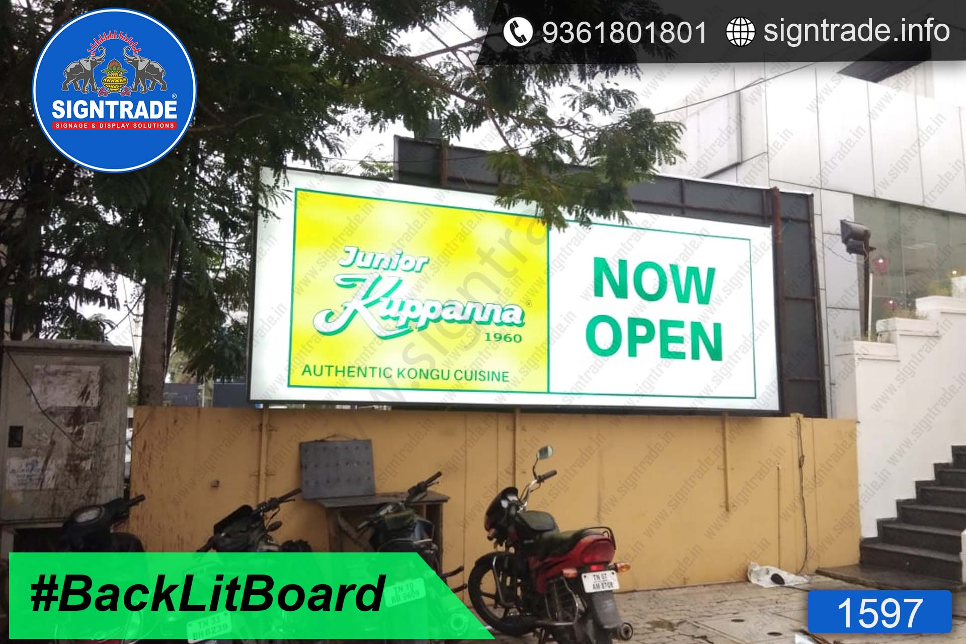 Hotel Junior Kuppanna, Chennai - SIGNTRADE - Digital Flex Printing Service - Backlit Flex Board Manufacturers in Chennai