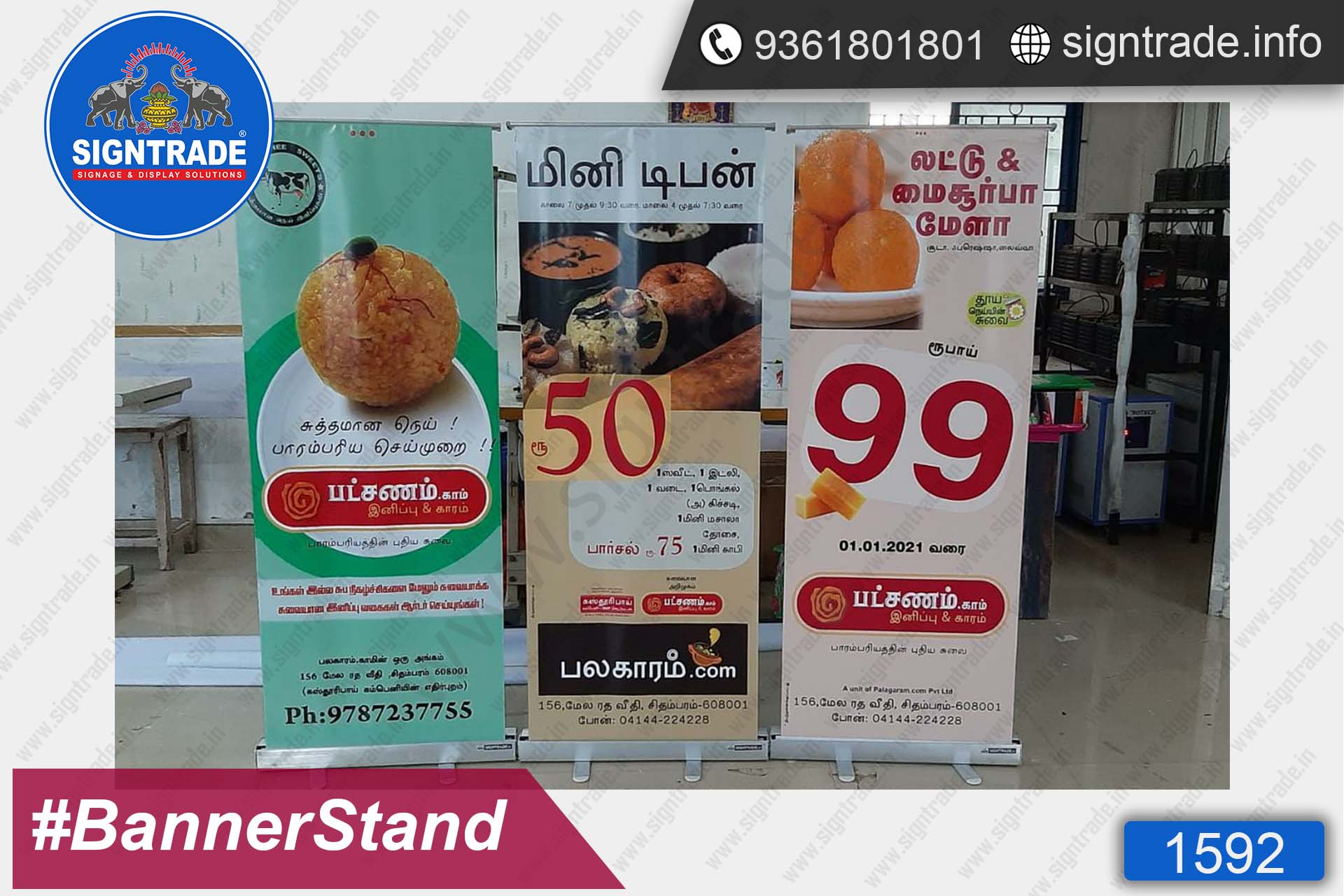 palakaram.com - SIGNTRADE - Roll Up Banner Stand Manufacturers in Chennai