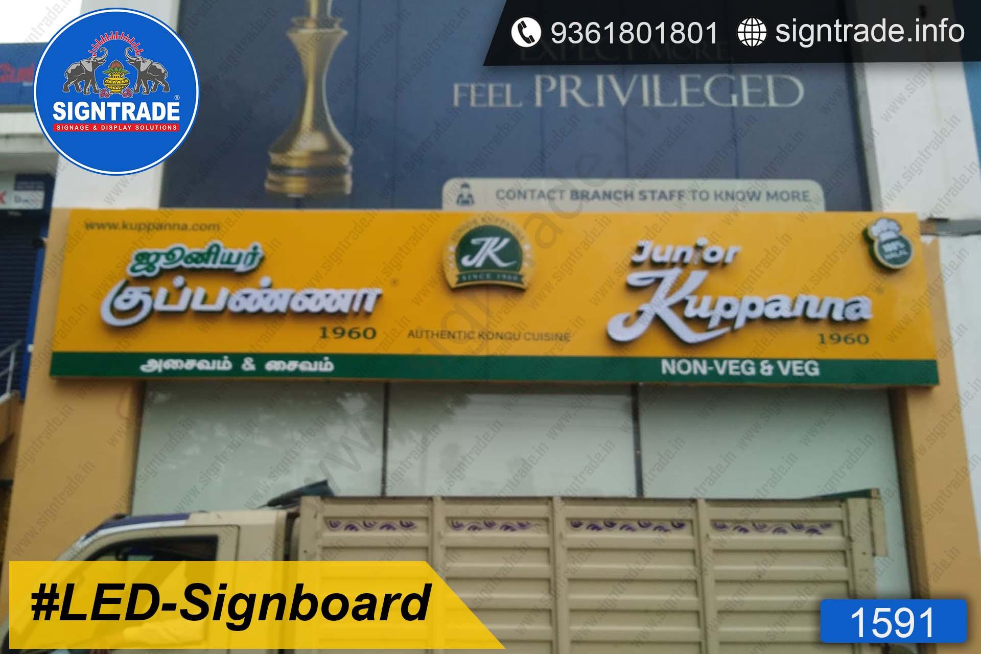Hotel Junior Kuppanna, Chennai - SIGNTRADE - Acrylic, LED Sign Board Manufacturers in Chennai
