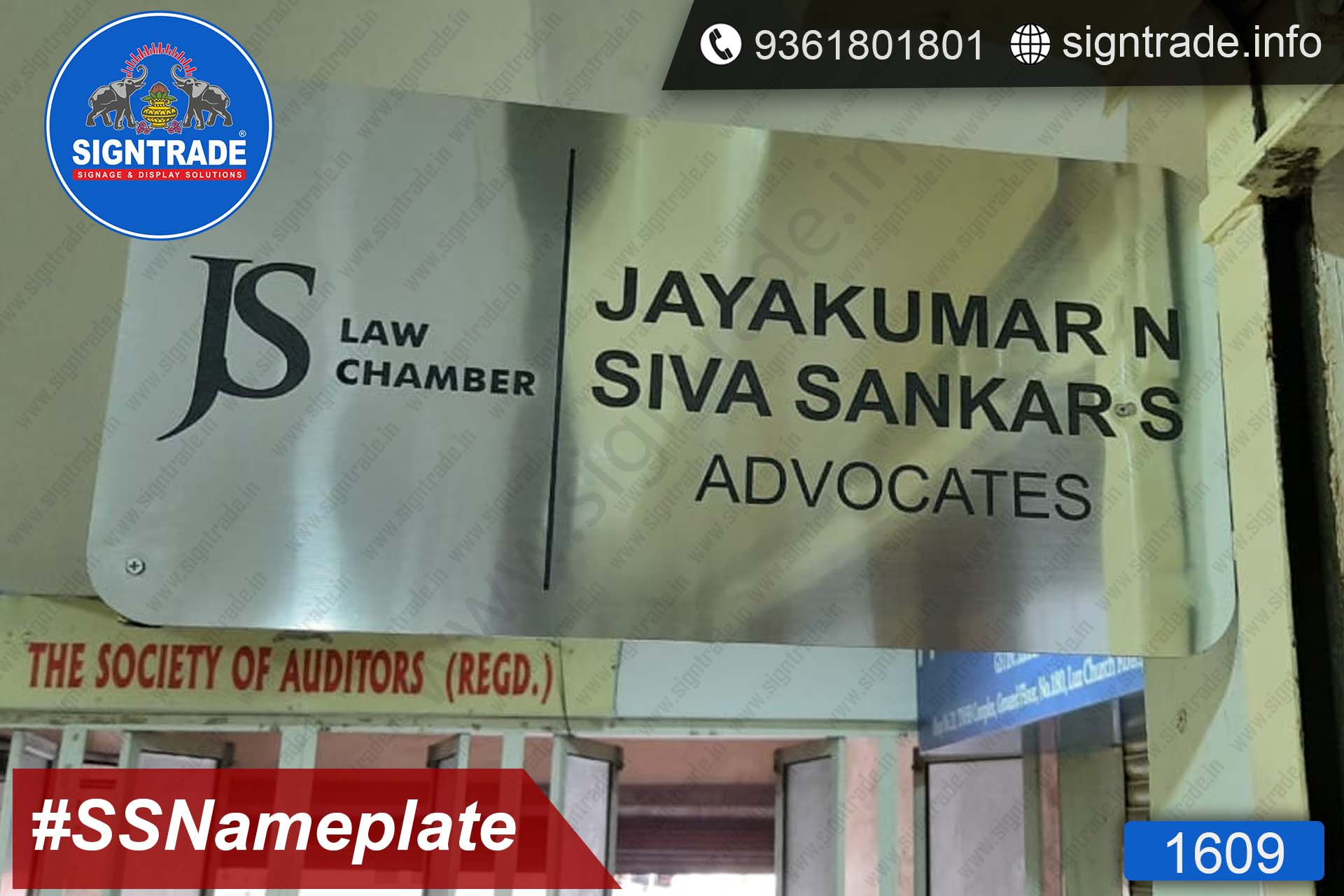 JS Law Chamber - SIGNTRADE - Stainless Steel Name Board Manufacture in Chennai