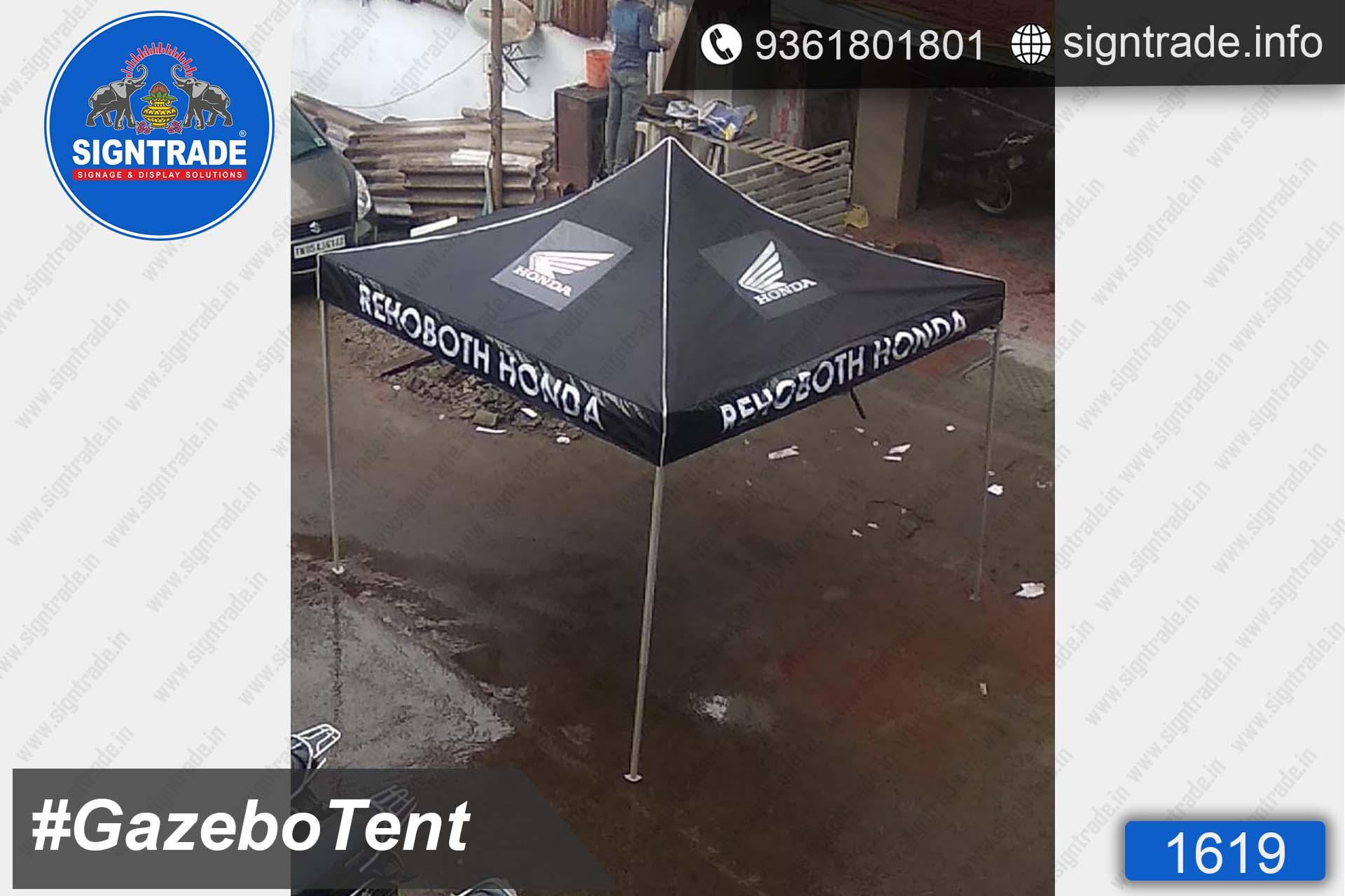 Rehoboth Honda - Gazebo Tent - SIGNTRADE - Promotional Gazebo Tent Manufacturers in Chennai