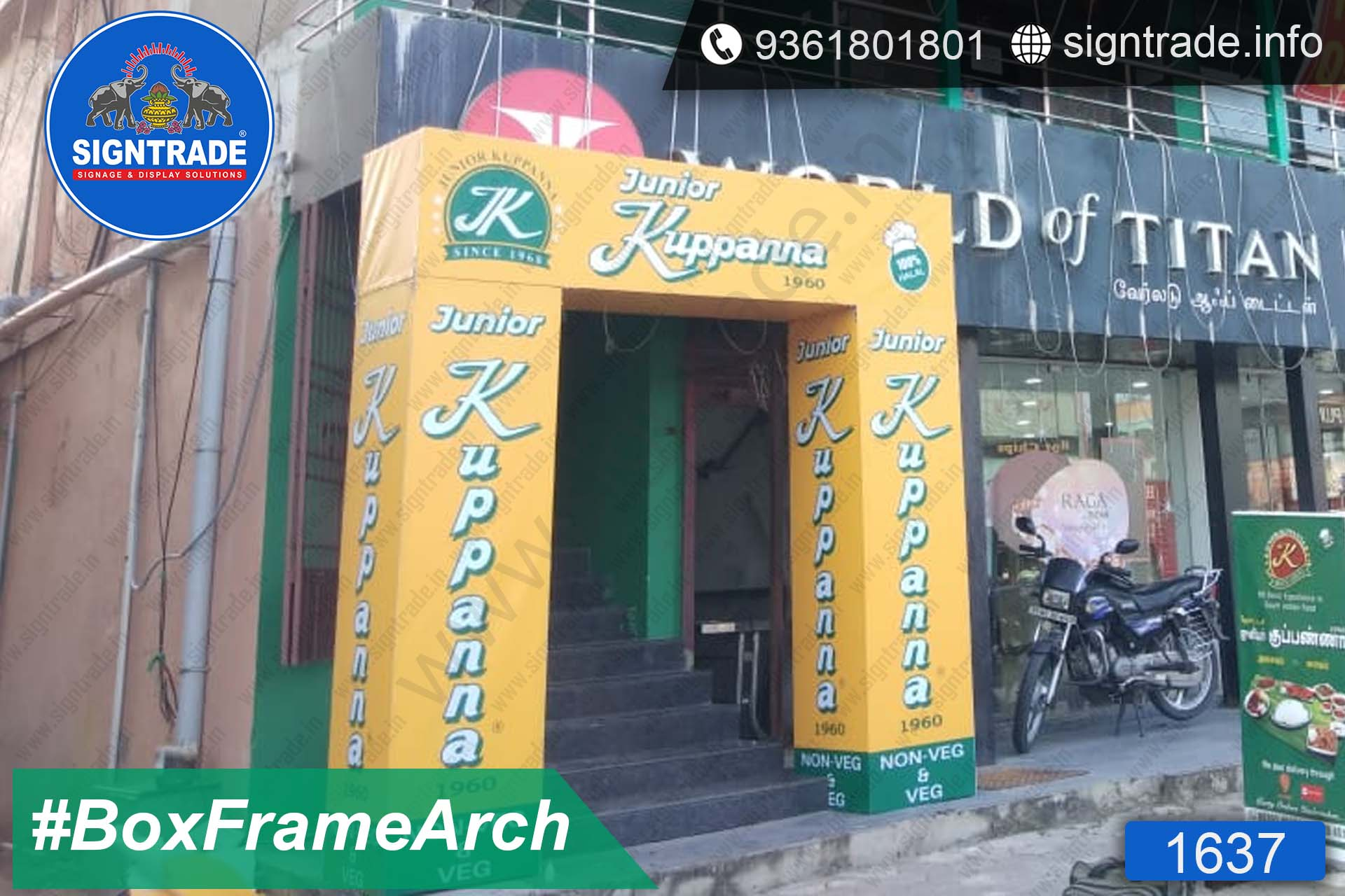 Hotel Junior Kuppana, Chennai - SIGNTRADE - Backlit Entrance Arch Manufacturers in Chennai