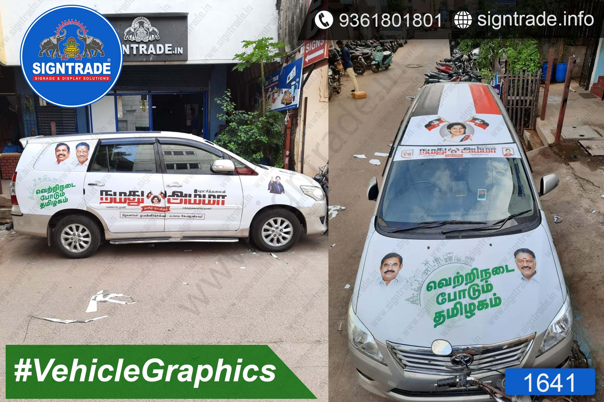 ADMK - Car Graphics - Van Graphics - SIGNTRADE - Vinyl Printing, Van Graphics in Service in Chennai