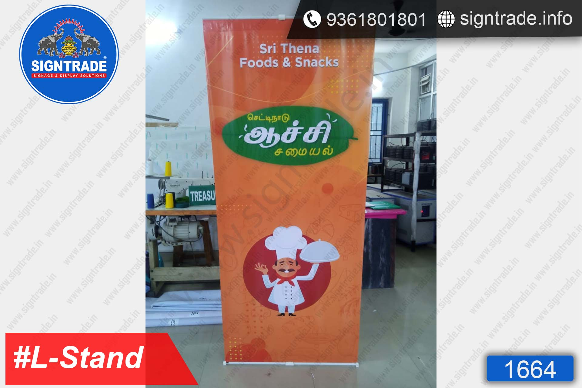 """Sri Thena Foods & Snacks - """"L"""" Banner Stand - SIGNTRADE - Rollup Banner Stand Manufactures in Chennai"""