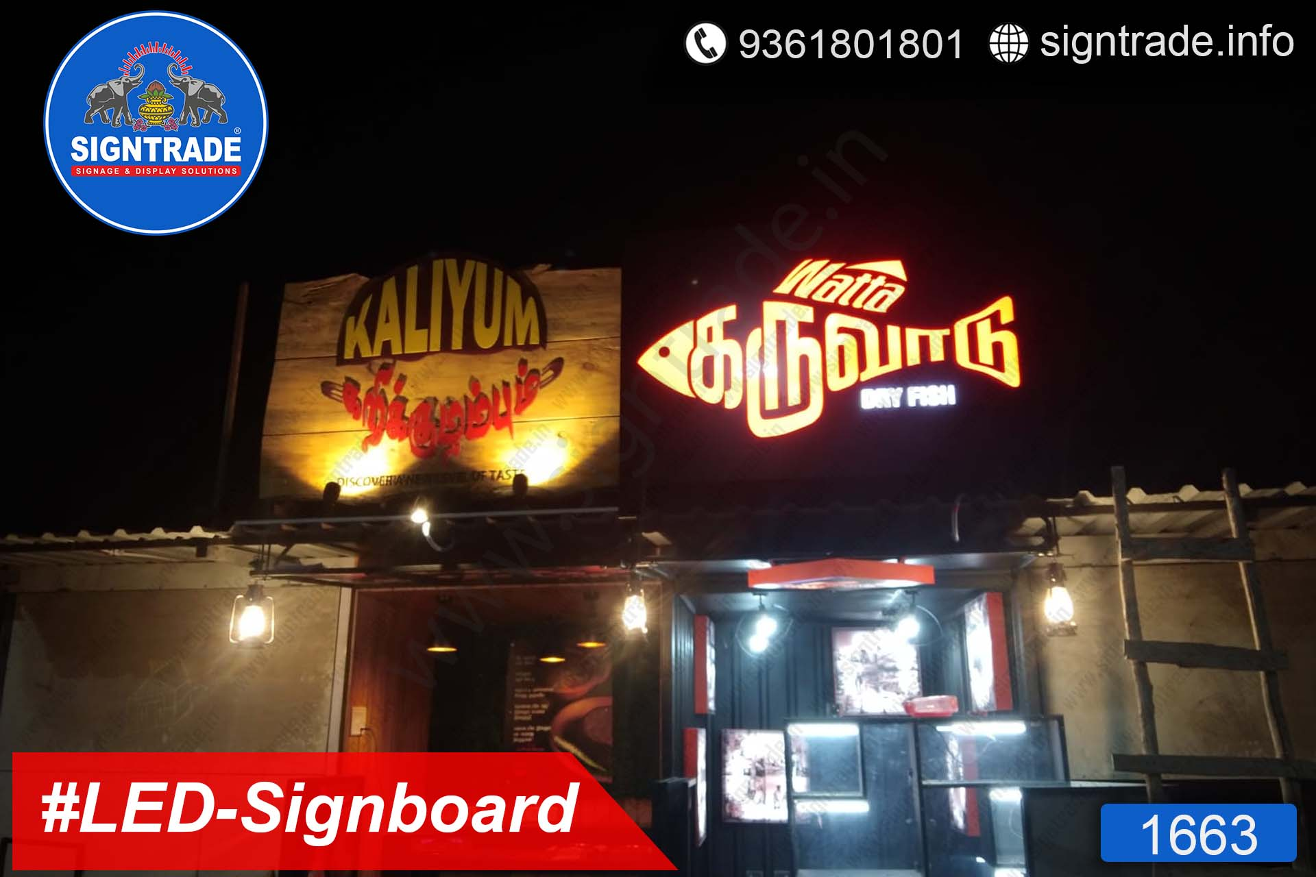 Watta Karuvadu Restaurant, Chennai - SIGNTRADE - LED Sign Board Manufacturers in Chennai