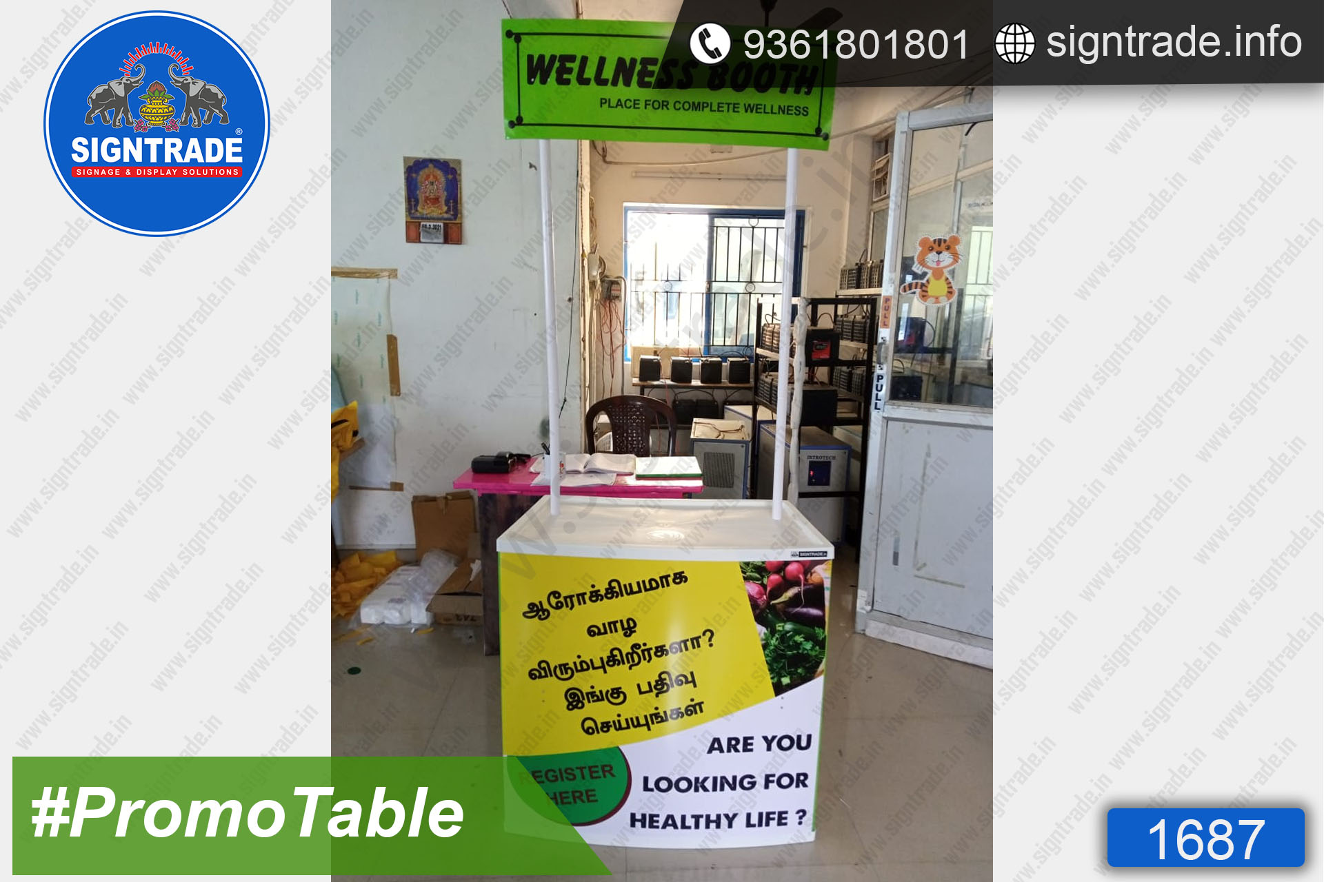 Wellness Booth - SIGNTRADE - Promotional Table Manufactures in Chennai