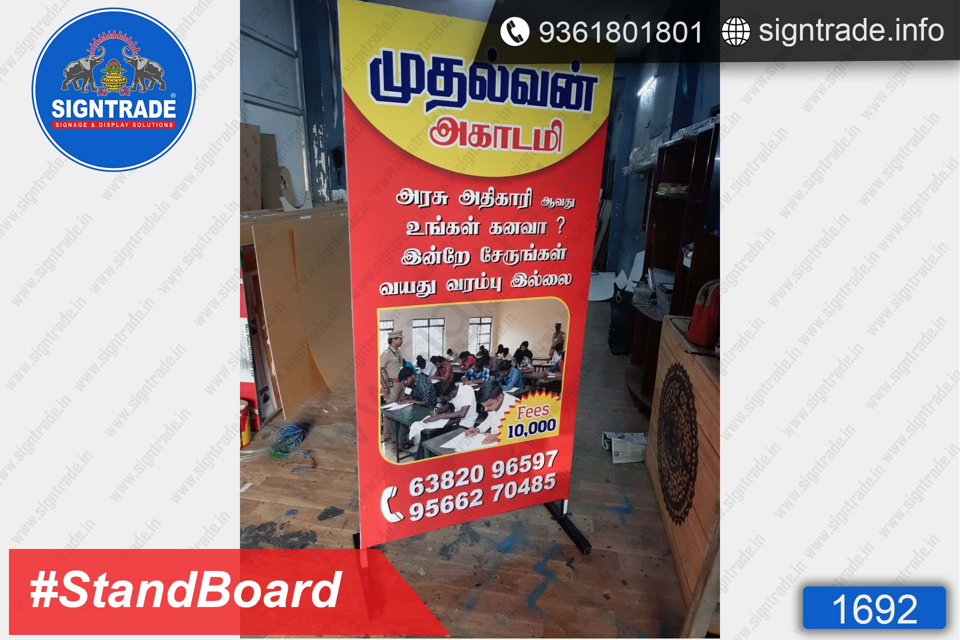 Mudhalvan Academy, Chennai - SIGNTRADE - Custom Stand Up Flex Board - Digital Printing Services in Chennai