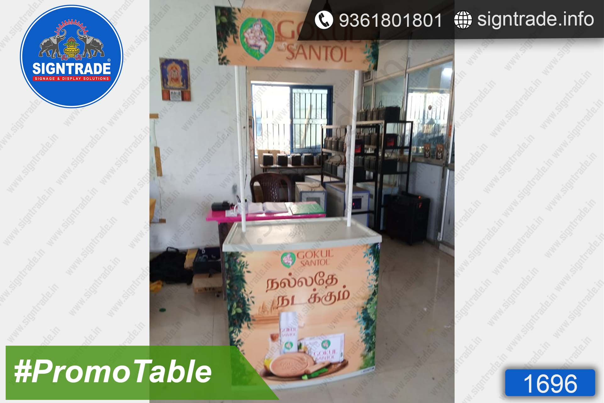 Gokul Sandal - SIGNTRADE - Promotional Table Manufactures in Chennai