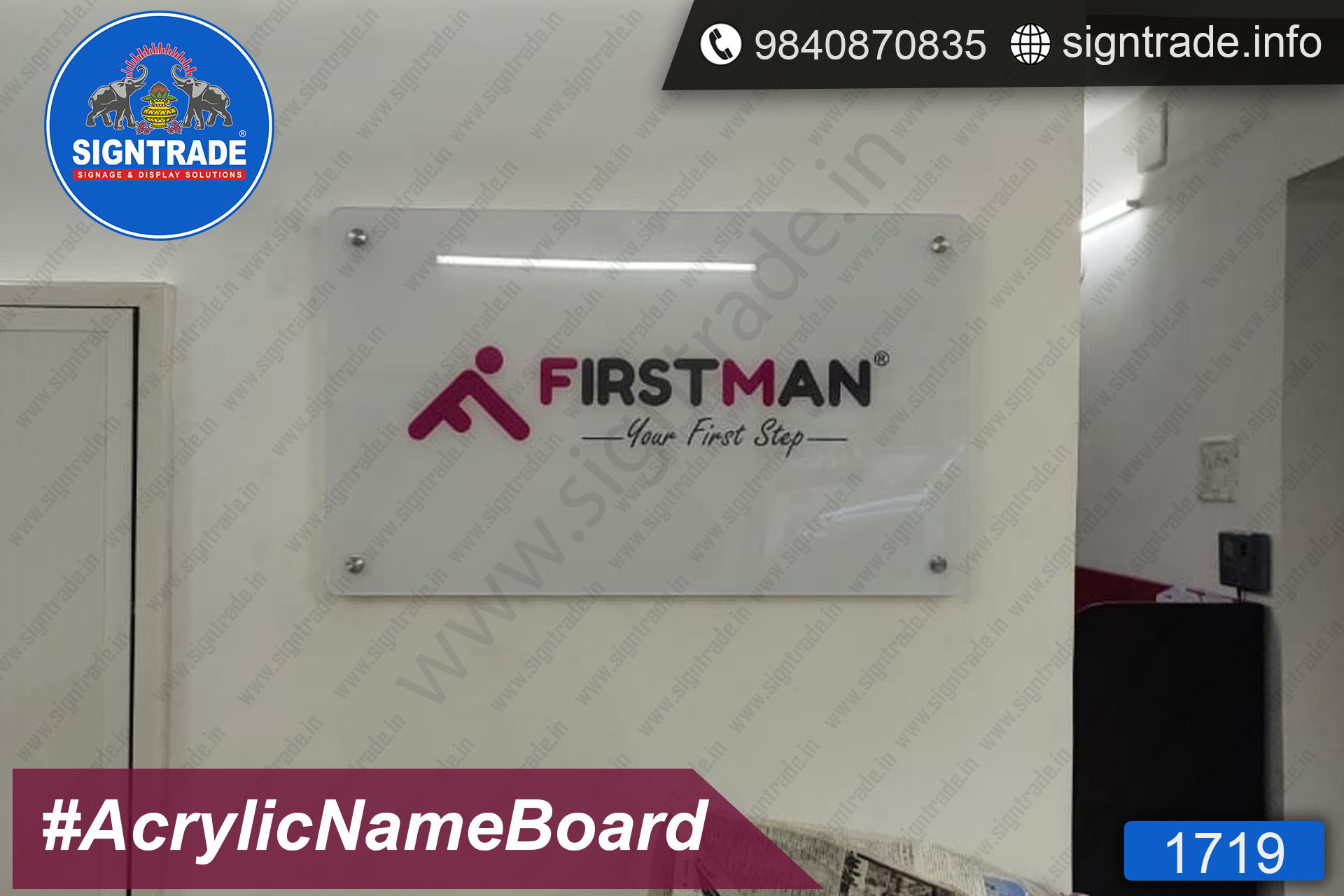 First Man, Chennai - SIGNTRADE - Acrylic Name Board, Acrylic Sandwich Board Manufacture in Chennai